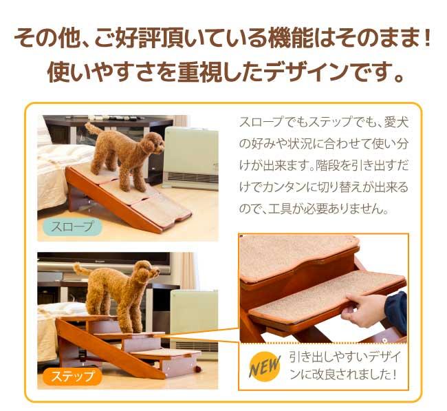 木製2WAYステップ 3段タイプ