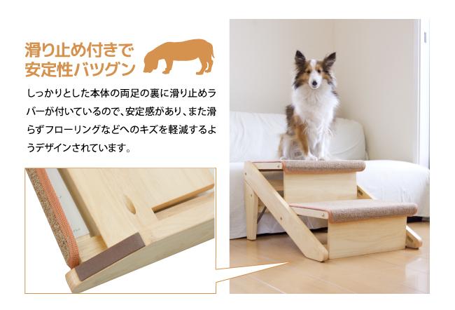 木製2wayステップ ナチュラル