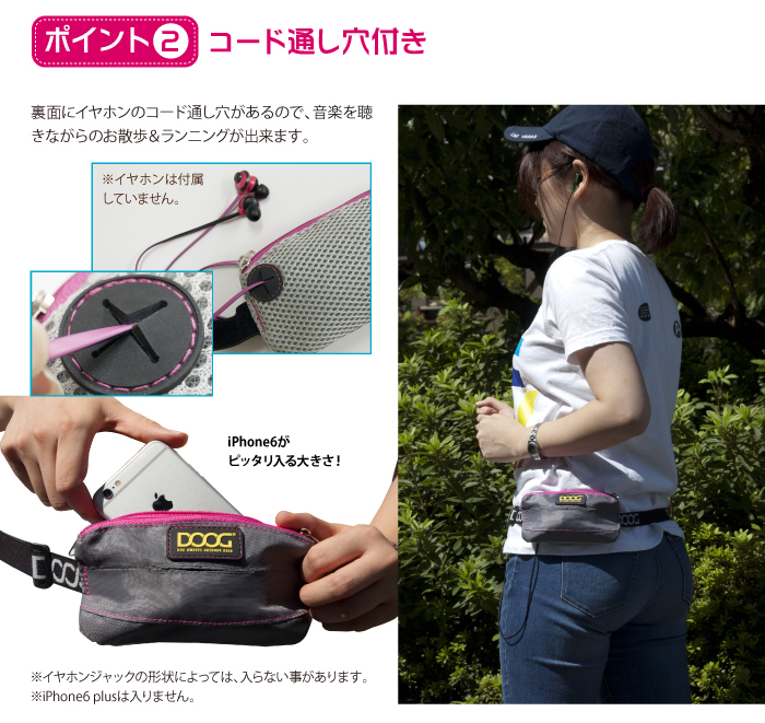 DOOG Mini Belt ブラック