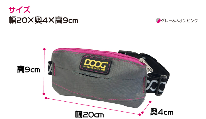DOOG Mini Belt グレー&ネオンピンク