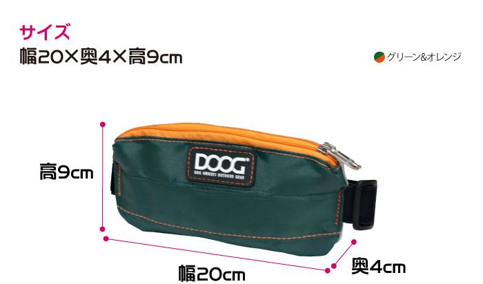 DOOG Mini Belt グリーン&オレンジ