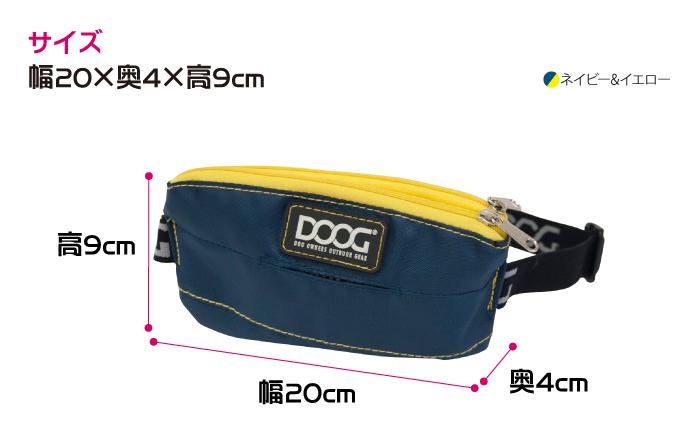 DOOG Mini Belt ネイビー&イエロー