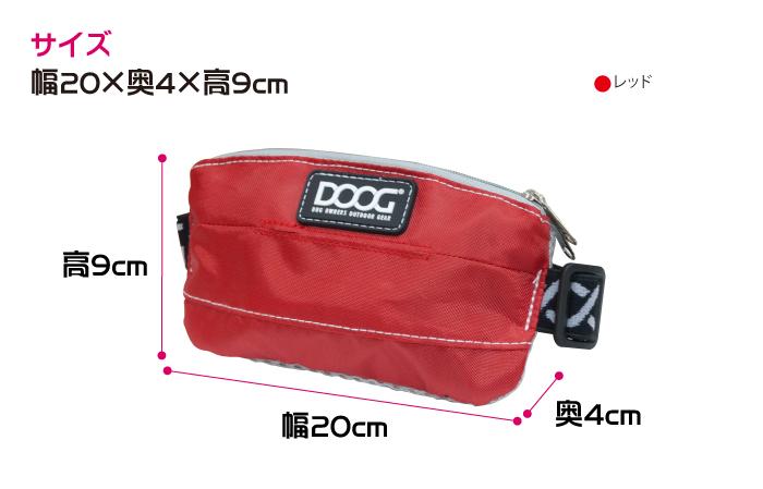 DOOG Mini Belt レッド