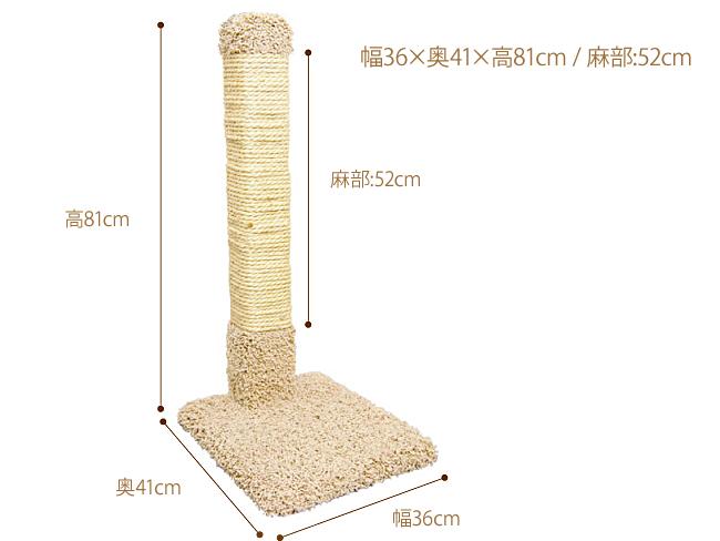 カクタスロングポール 麻付きカーペット