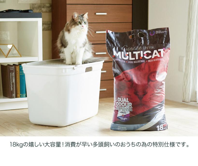 Canada LITTER Multicat (カナダリッターマルチキャット)18kg