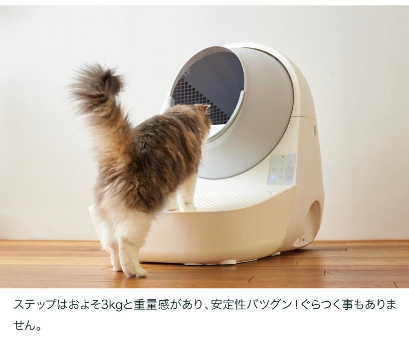 CAT LINK専用ステップ