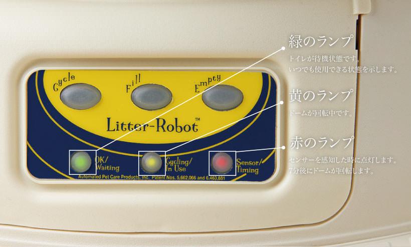 キャットロボット ベージュ