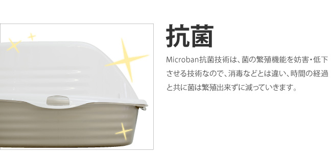 抗菌ネコトイレ clean cat ゴールド