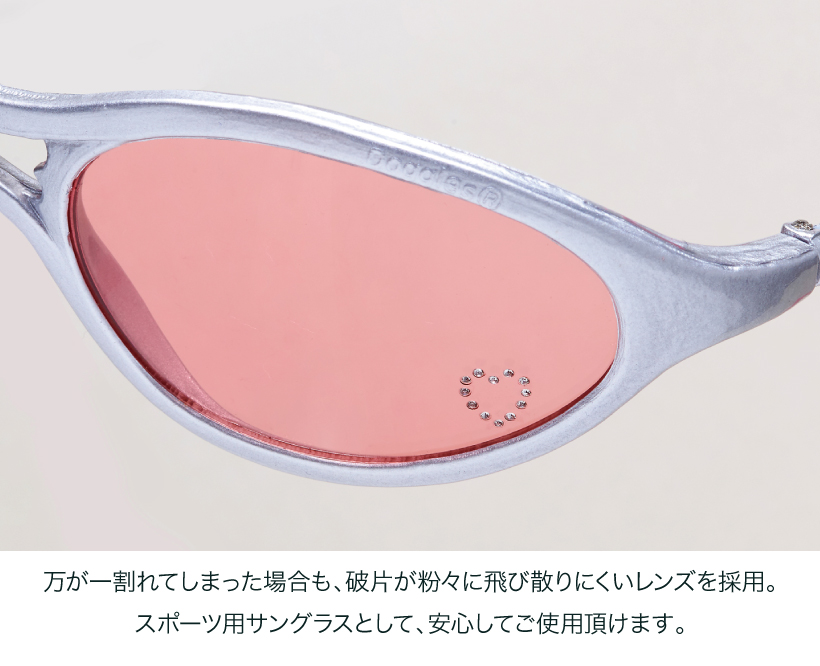 ドグルズ サングラス ピンク