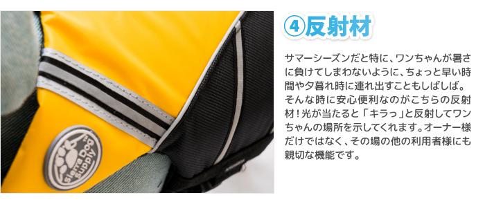 フローテーションジャケット XS