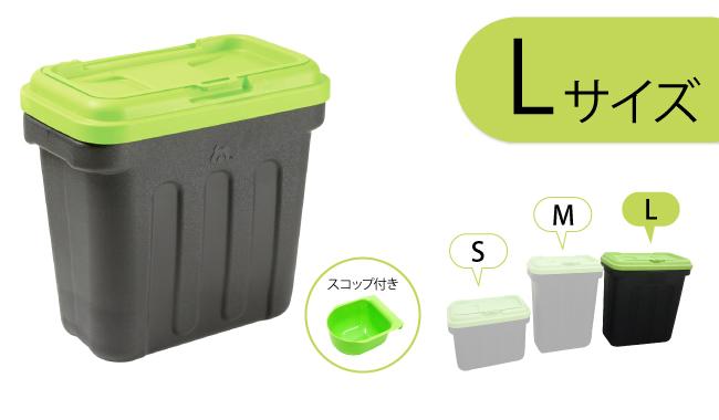グリーンフードコンテナ L