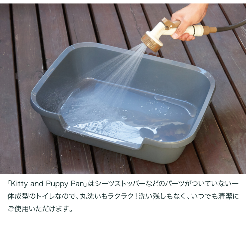 Kitty and Puppy Pan