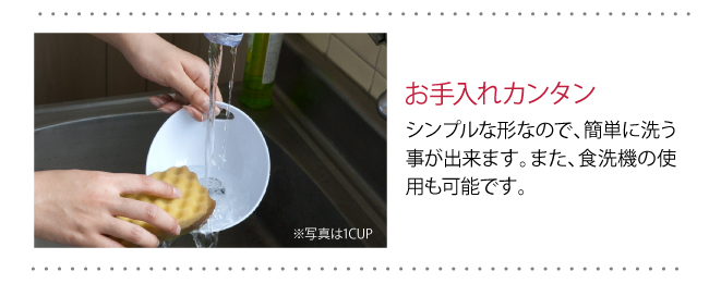 WETNOZ STUDIO SCOOP BOWL 3CUP スノーホワイト