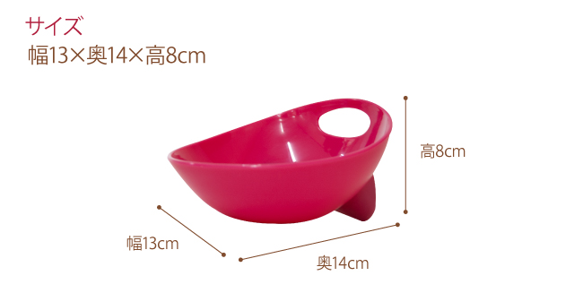 WETNOZ STUDIO SCOOP BOWL 1CUP マゼンタ