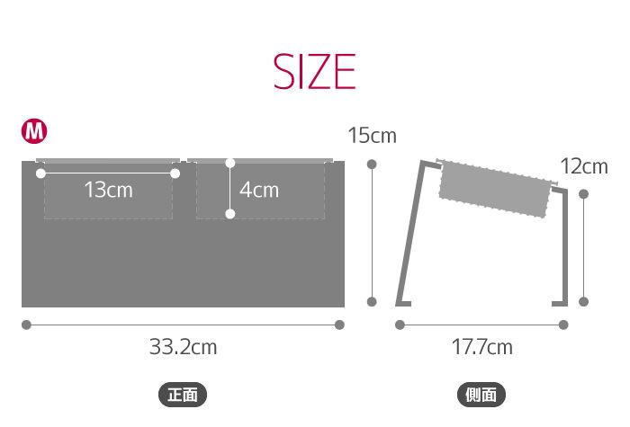 Ours フードボウルテーブル Mサイズ