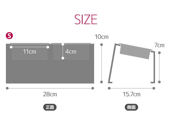Ours フードボウルテーブル Sサイズ