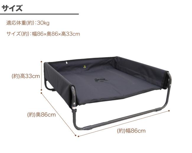 ポータブルベッド Lサイズ