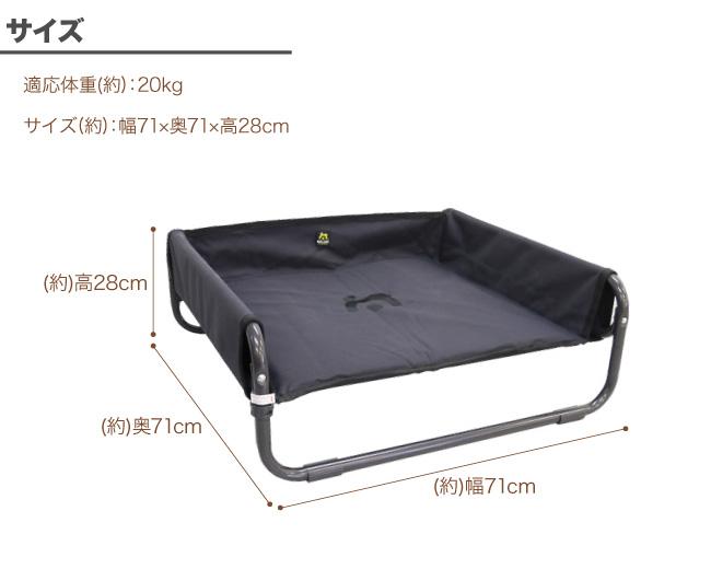 ポータブルベッド Mサイズ