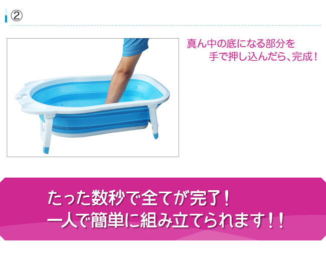 ぺたバス ブルー for Baby