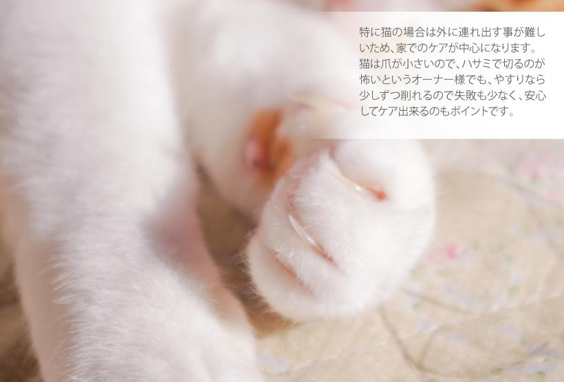 ペット用電動爪やすり ムーンネイル