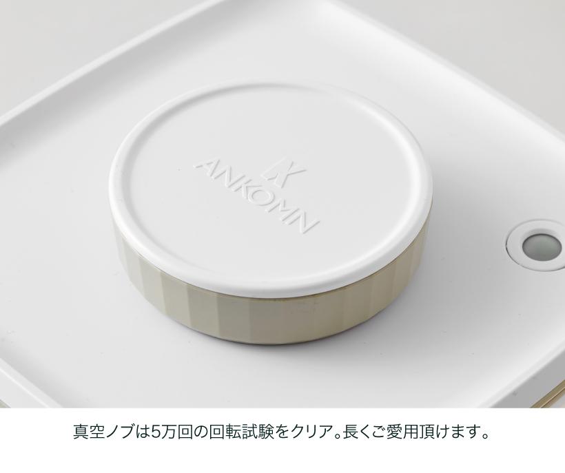 Turn-N-Seal(ターンエヌシール)