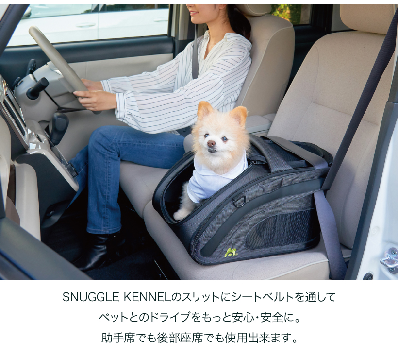 SNUGGLE KENNEL