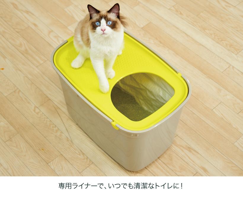 TOP CAT専用ライナー