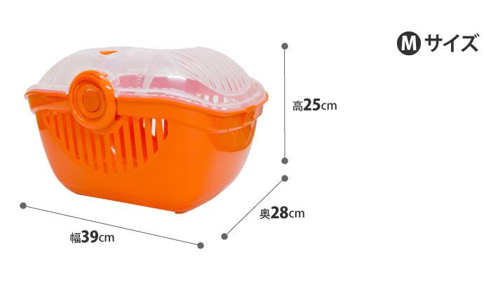 トップランナー M オレンジ