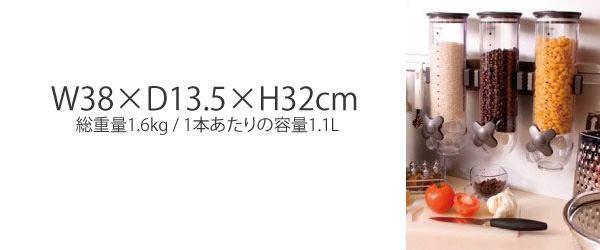 ZEVRO WM300 Triple Canister