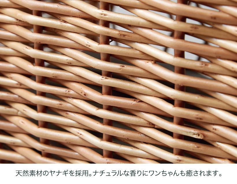 YANAGI ドッグベッド