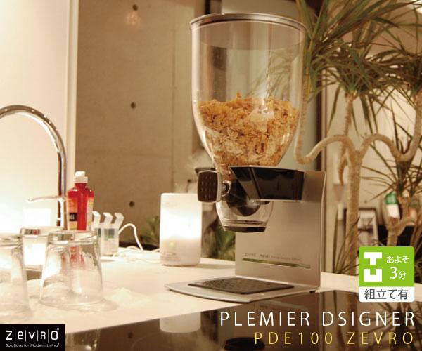ZEVRO PDE100 Premier Designer