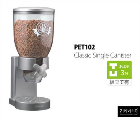 ZEVRO PET102